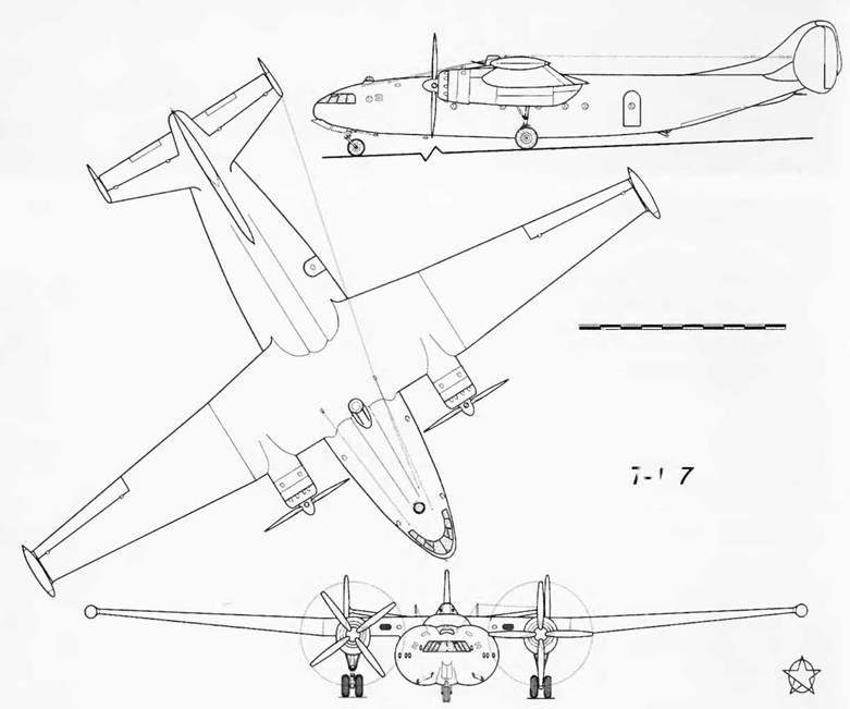 Т-117