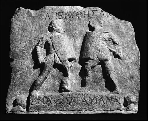 Женщины-гладиаторы. Рельеф из Галикарнасса