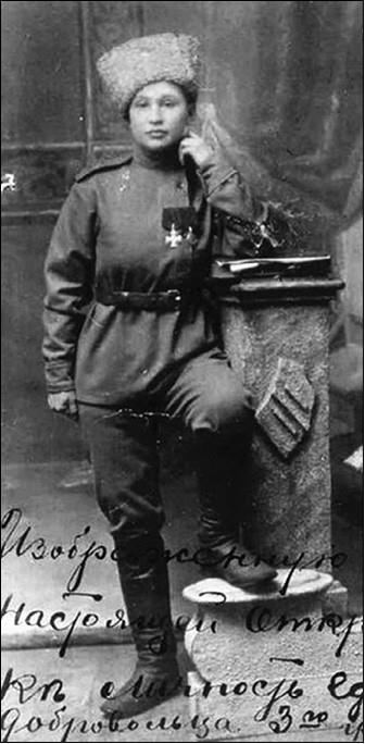 Мария Захарченко. Фото 1910-х гг.