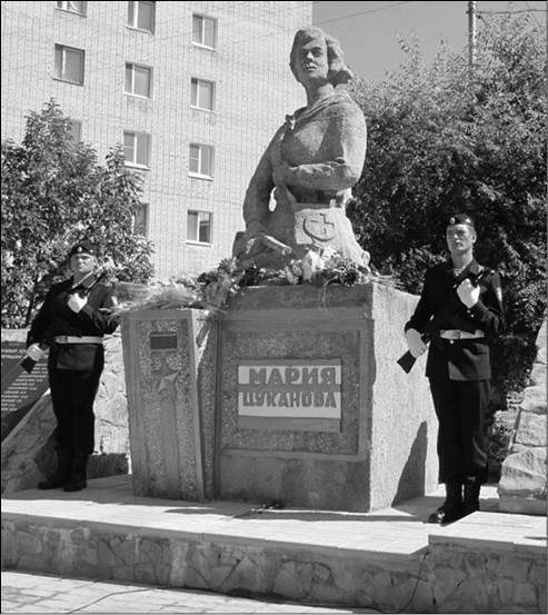 Памятник Марии Цукановой