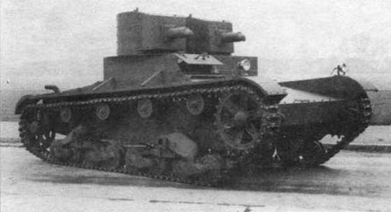 "Легкий танк ""Виккерс- Армстронг"" Mk.E mod A"