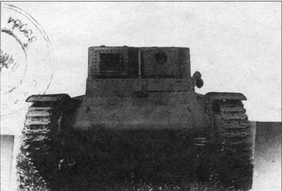 Опытный экземпляр легкого танка ТММ-2