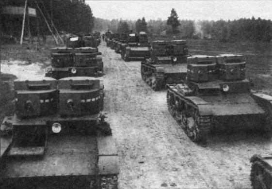 Подразделение 1-й механизированной бригады МВО на тактических занятиях. 1932 г.
