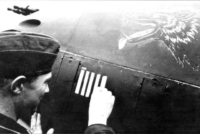 LG-1 занимался обучением летчиков и отработкой тактики боевого применения церстореров. Личный состав гешвадера набирался из пилотов-инструкторов. На самолетах базировавшей в Канне V(Z)/LG-1 были нарисованы головы волков и буквенно-цифровые коды «LI». В октябре 1940 г. группу преобразовали в ночную истребительную, сменив обозначение на I/NJG-3.