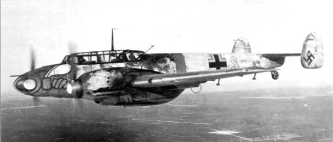 Когда 2-й и 3-й стаффели ZG-1 перевели в почные истребители, 1/ZG-l (Wespe) послужил ядром для формирования истребительнобомбардировочной группы II/SKG-210, группа сохранила эмблему в виде осы. Bf. 110Bf.llOC-4/B из II/SKG-210 интенсивно воевали зимой 1941 – 1942 г.г.