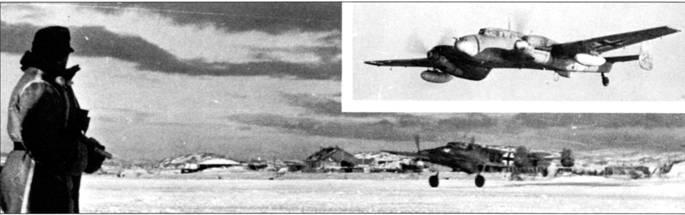 К русской зиме немецкая армия подошла абсолютно не готовой. В целом же, дела в люфтваффе как с теплой одеждой, так и с техникой обстояли получше, чем в вермахте. С огромным трудом удавалось поддерживать самолеты в боеспособном состоянии. Люфтваффе прекращали операции только из-за плохой погоды.