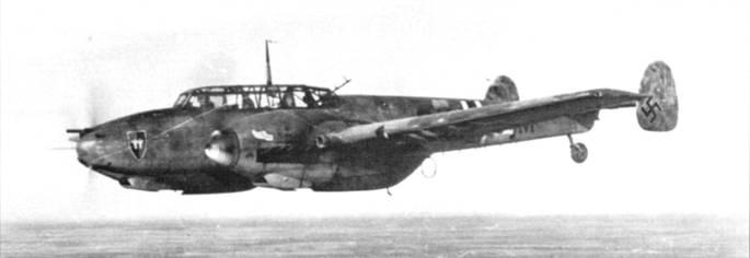 На носу фюзеляжа Bf. 110F-1 изображена эмблема ZG-26 «Хорст Вессель», на капоте мотора – деревянный башмак, эмблема 2-й группы 26-й эскадры. Снимок сделан на Восточном фронте в 1942 г. незадолго до расформирования группы.