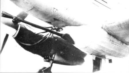 Комплект R1 состоял из подфюзеляжной гондолы с 37-мм зенитной пушкой Вк.3.7 (Flzk-1H). Гондола была изготовлена из фанеры и полотна. Пушка, снаряд которой летел со скоростью 1150 м в секунду, представляла собой летальное оружие против бомбардировщиков В-17. Однако подвеска контейнера делала и без того вялый в маневре Bf. 110 совсем неуклюжим.