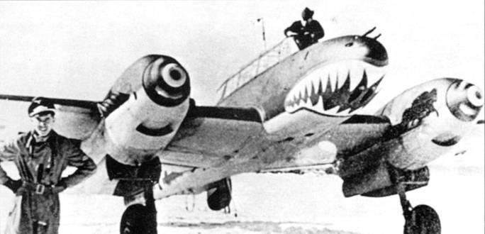 Ранней весной JG-144 обменяла свои Bf. 109 на Bf. 110, заодно сменив обозначение на 1I/ZG-76. За акульи пасти часть получила прозвище Haifisch Gruppe. Снимок сделан вскоре после получения группой новой техники. В кадре – Ганс-Иоахим Ябс, ставший одним из лучших истребителей-ночников и командиром XJG-1.