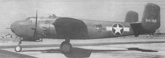 В-25Н-1 (43-4198) в камуфляже Olive Drab 41/Neutral Gray 43. Опознавательные знаки с красным кантом.