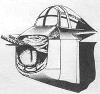В-25Н
