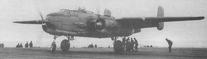 В-25Н (PBJ-1H)