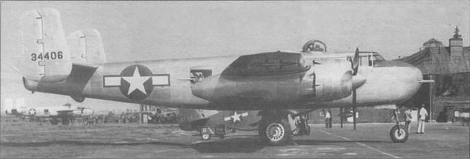 NA-98X, переделанный из стандартного B-2SH-5, с двигателями Pratt &  Whine у R-2800-51 и капотами двигателей от А-26. Этот самолет разбился.