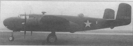 XB-25G (41-13296). Обратите внимание на желтый колпак на стволе 75-мм пушки. На серийных B-25G колпак отсутствовал.
