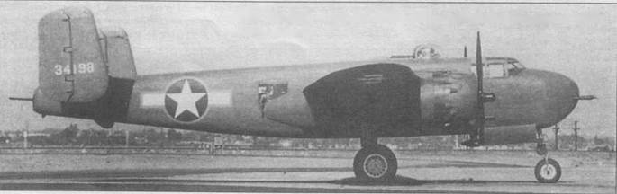 В-25Н-1 (43-4198), камуфляж Olive Drab/Neutral Gray. Опознавательные знаки с красным кантом.