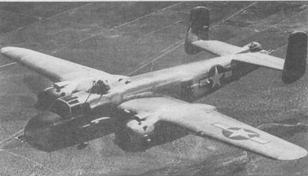В-25Н-5 без камуфляжа. Перед кабиной пилота антибликовая полоса. Ее делали краской черного или оливкового цвета.