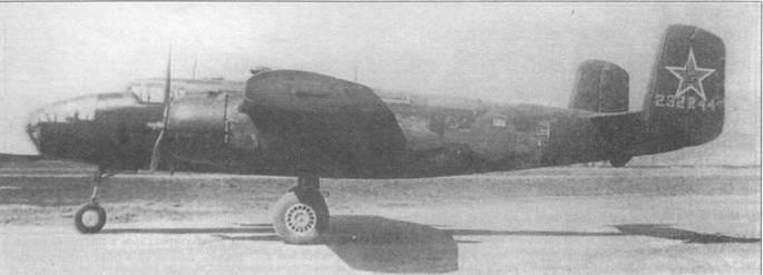 В-25С-10 (42-32244), поставленный в Советский Союз по ленд-лизу в конце 1943 года. Самолет в американском камуфляже, но вместо американских советские опознавательные знаки.