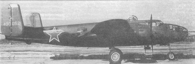 B-25J-25 (44-30052) в камуфляже в виде пятен Olive Drab/Field Drab/Slate Gray на верхних и боковых поверхностях. Снизу самолет целиком выкрашен черной краской.
