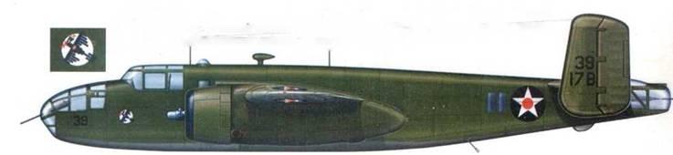 B-25A. 34th BS. 17th BG. база Пенделтон (Орегон), сентябрь 1941 года. Камуфляж Olive Drab/Neuiral Gray На шайбе руля обозначена группа — «17В» и тактический Ломер. повторенный на носу. Под кабиной эмблема 17-й группы — горящий феникс.