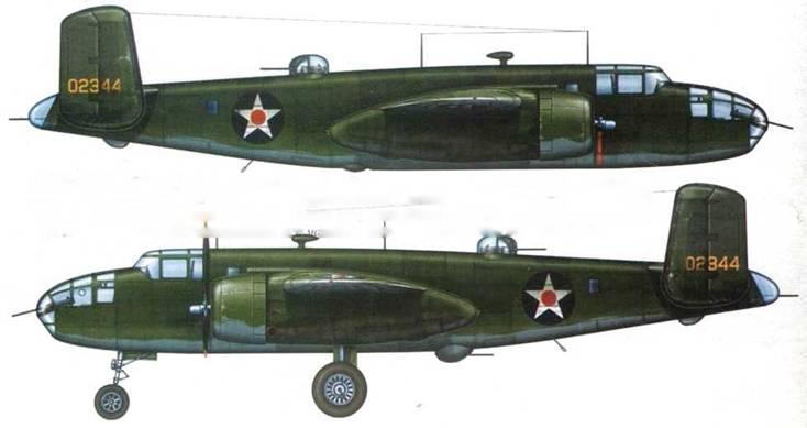 В-25 В «Mitchell» (40-234) подполковника Джеймса X. Дулиттла. Машина участвовала с, известном налете на Токио 18 апреля 1942 года. Самолет, как и другие машины, участвовавшие в операции, происходит из 77- й бомбардировочной эскадрильи и нес стандартный камуфляж USAAF. В хвостовом обтекателе установили макет спаренного 12.7-мм пулемета. Все машины участвовавшие в налете, были потеряны.