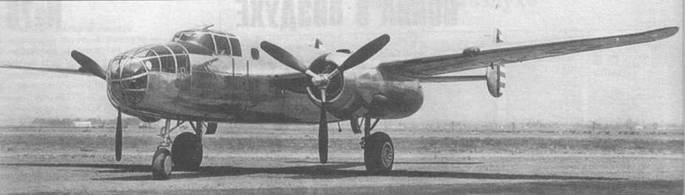 Первый В-25, облетанный в 1940 году.