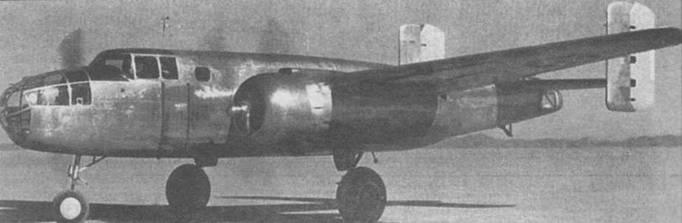 Первый В-25 на базе Мерок-Драй-Лейк, Калифорния. Обратите внимание на шайбы руля прямоугольной формы — это один из рассматривавшихся вариантов рулевого оперения.