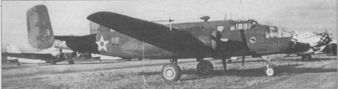 Один из девяти первых В-25, попавший в 95th BS.