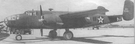 В-25 А, 65-я машина 10th Air Base Squadron на выставке в Ченьют-Филд (Иллинойс), 1941 год.