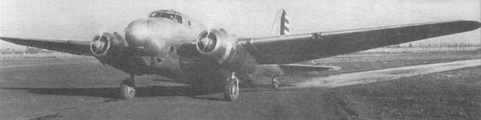 Первым двухмоторным самолетом NA А стал бомбардировщик XB-21 «Dragon». Работа над самолетом началась в январе 1936 года и закончилась в феврале 1937. На самолете стояли два мотора Pratt &  Whitney R-2180 с наддувом. Максимальная скорость 355км/ч, дальность полета 3140км с 1000кг бомб и 1050км с 4500кг бомб. Самолет не удалось довести до серийного производства. Позднее его использовали в качестве летающей лаборатории при создании самолетов В-18 и В-23.