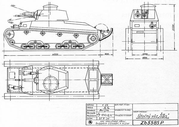 Проектный чертеж танка ?-II-a.