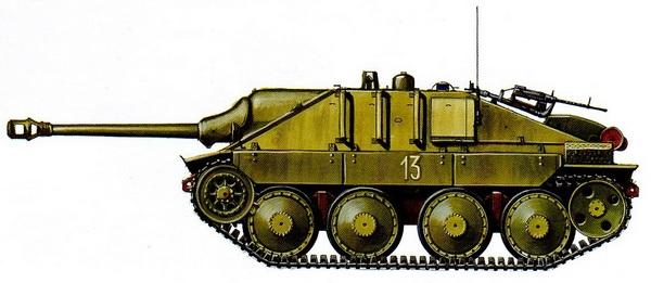 Истребитель танков G-13. Швейцария, 1948 год.