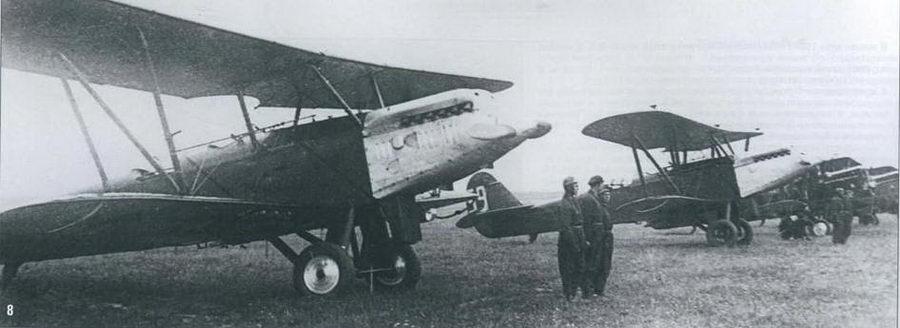 8. Р-5 в одном строю с разведчиками Р-1.