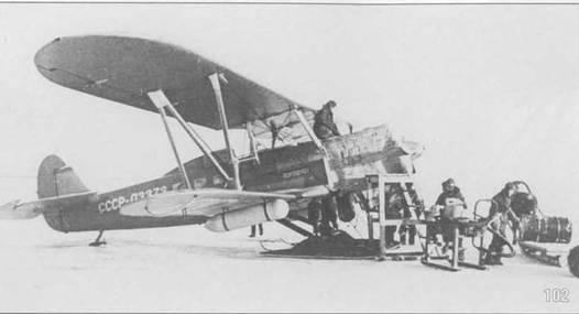102. ПР-5 СССР-Л3372 на службе в Аэрофлоте.