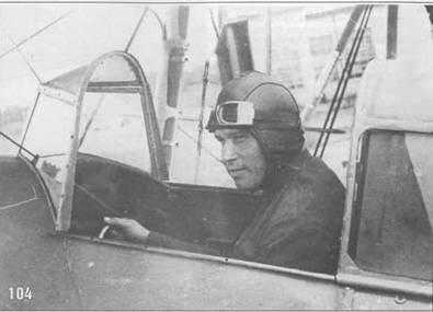 104. Летчик Шведовский в период испытаний первого серийного ПР-5.
