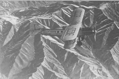 105. ПР-5 СССР-Л3316 над горами Памира.
