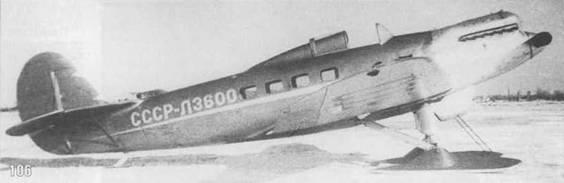 106. ПР-12 СССР-Л3600.