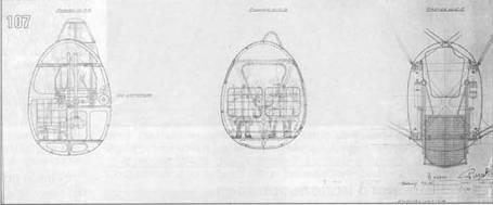 107. Сечения фюзеляжа ПР-5 в районе <a href='https://arsenal-info.ru/b/book/861093852/61' target='_self'>кабины экипажа</a> и пассажиров.