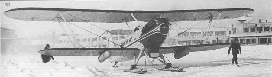 108. ПР-5 СССР-Н-70 выруливает на старт на Центральном московском аэродроме.