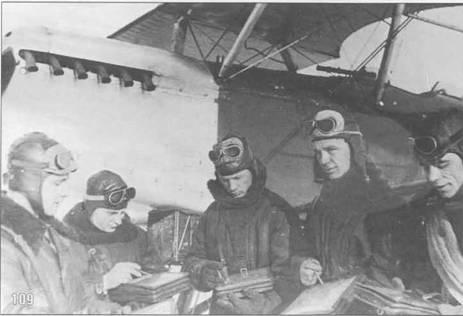 109. Постановка боевой задачи экипажам Р-5.