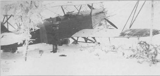 117. Р-5, доставшийся финнам.