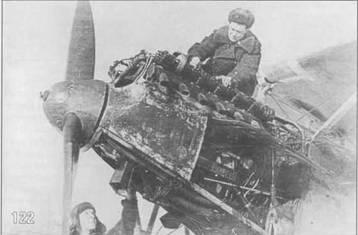 122. Капоты двигателей М-17 в боевых условиях перекрашивали в черный цвет.