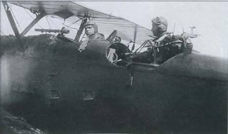 12. Экипаж Р-5 к полету готов.