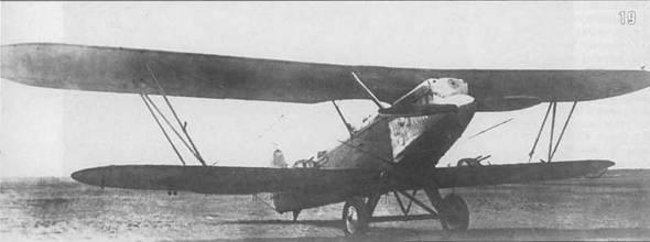 19. Штурмовик Р-5Ш.