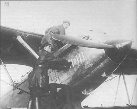 21. Обслуживание Р-5 образца 1932 r.