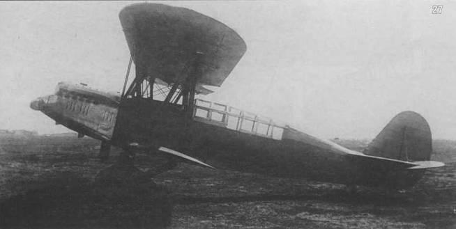 27. Лимузин Р-5 авиазавода №1, 1935г.