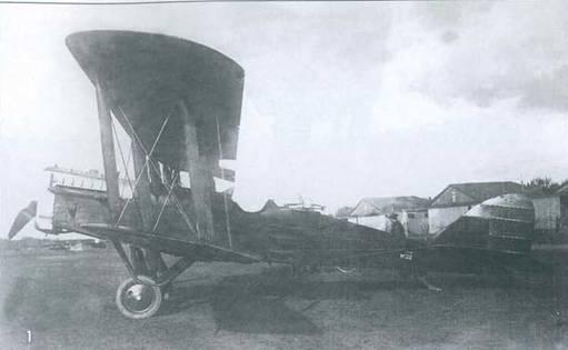 1. Разведчик Р-1 с двигателем М-5 постройки ГАЗ №1.