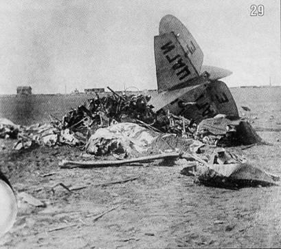 29,30. Гибель Р-5 №5215 с поворотными стойками. 9 мая 1933 г.
