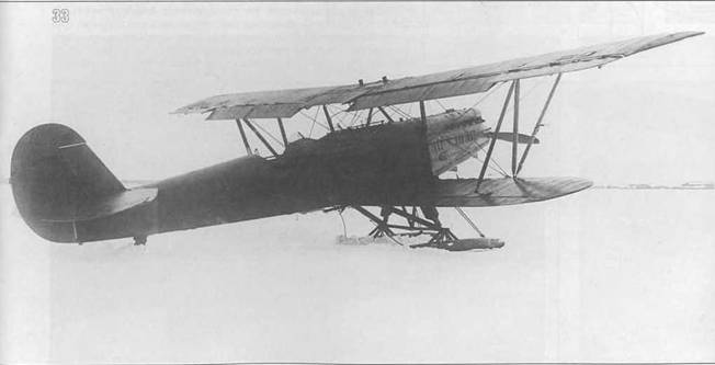 31-33. Р-5 №4681. Самолете разрезным крылом (с предкрылками и закрылками). 9 февраля 1933 г.