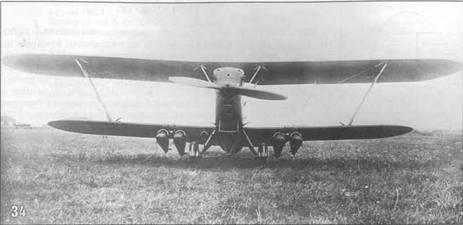 34. Р-5 с выливными приборами ВАП, 1933 г.