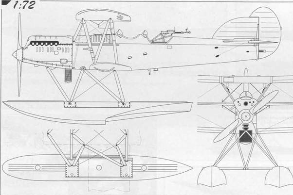 Морской разведчик Р-5а (МР-5)